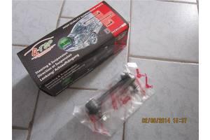 Стойка стабилизатора Lifan X60