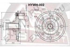 Ступицы задние/передние Hyundai