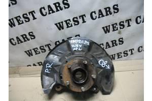 б/у Ступицы задние/передние Subaru Impreza