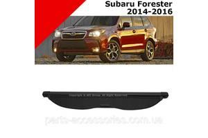 Новые Багажники Subaru Forester