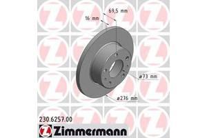 Тормозной диск Iveco Daily груз.