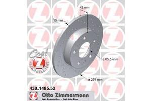Гальмівні диски Astra H