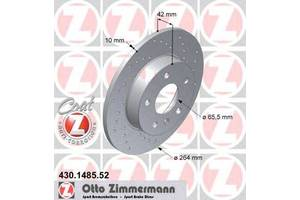 Тормозной диск Astra H