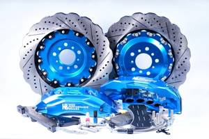Новые Тормозные диски Land Rover Range Rover