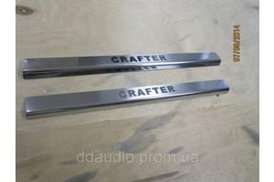 Обвес бампера Volkswagen Crafter груз.