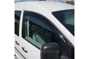 Ветровики Volkswagen Caddy