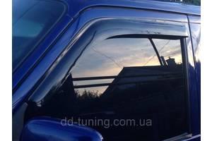 Ветровики Volkswagen T4 (Transporter)