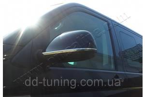 Зеркала Volkswagen T6 (Transporter)