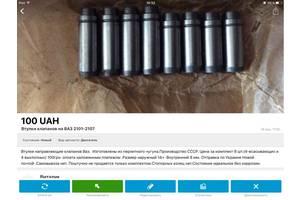 Новые Головки блока ВАЗ 2101