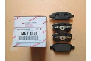 Новые Тормозные колодки комплекты Mitsubishi Lancer