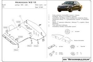 АКПП Mercedes