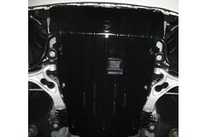 Защита под двигатель Volkswagen