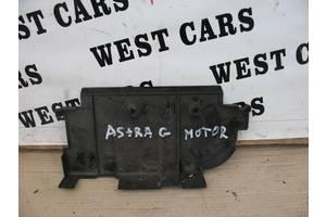 б/у Защита под двигатель Opel Astra G