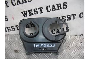 б/у Защита ремня ГРМ Subaru Impreza