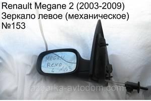 Зеркало Renault Megane