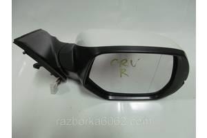 Зеркало Honda CR-V