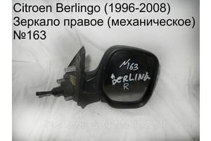 Зеркало Citroen Berlingo груз.