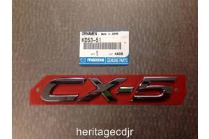 Новые Багажники Mazda CX-5