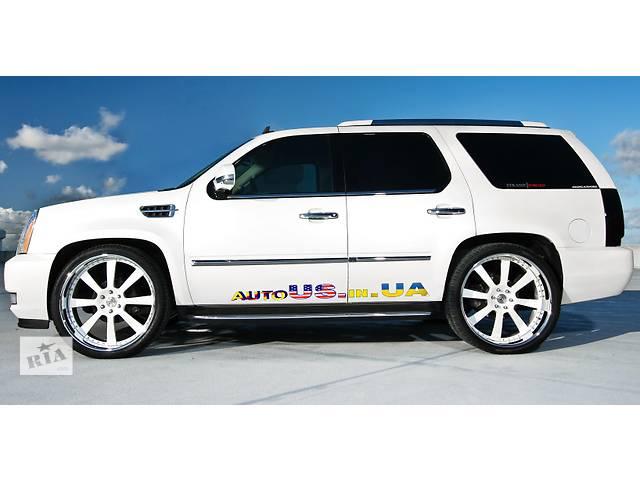 Запчасти к американским автомобилям- объявление о продаже  в Киеве