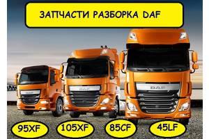 б/у Радиаторы Daf XF 95