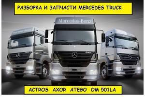 Новые Радиаторы Mercedes Actros