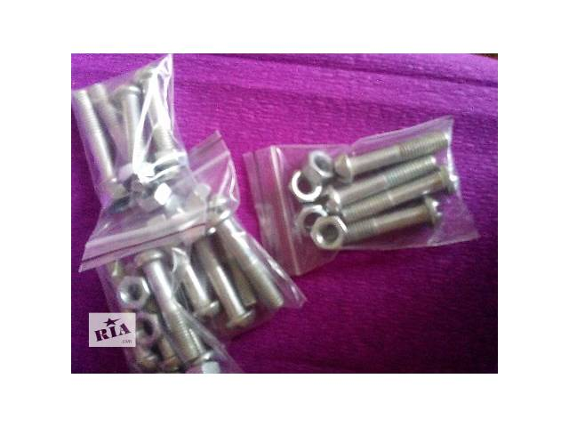 бу для вибрационных насосов:болты для насоса с гайками М8(ремкомплект) в Сумах
