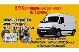 Запчасти Renault Master, Opel Movano, Nissan Interstar