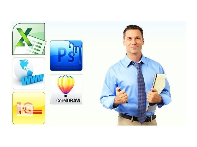 Приглашаем на компьютерные курсы- объявление о продаже  в Тернополе