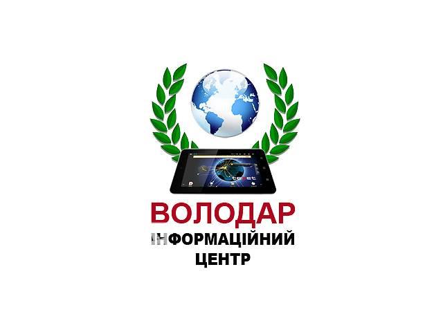 продам Приглашаем на компьютерные курсы бу в Тернополе