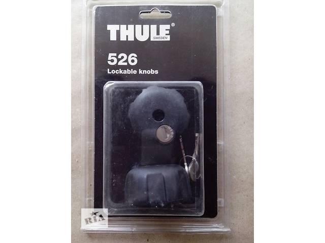 бу Запираемая ручка Thule Knob Lockable 526 новая в Киеве