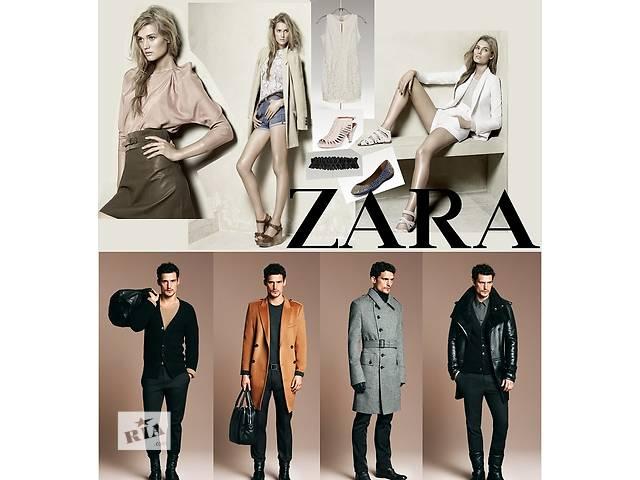 ZARA сток одежда оптом - осінь_зима - 6,50 €.- объявление о продаже  в Долине