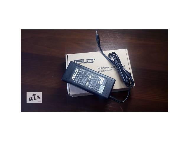 продам зарядное устройство для ноутбука asus, адаптер для ноутбука асус, блок питания. бу в Днепре (Днепропетровск)