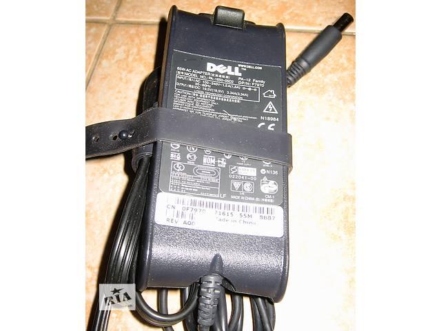 Зарядка(блок питания, адаптер) Dell 19,5V- 3,34A 7,4*5,0- объявление о продаже  в Киеве