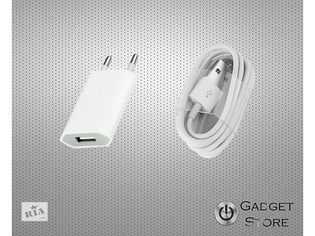 Зарядка для на айфон Iphone 5 5S 6S 6Plus + USB провод!- объявление о продаже  в Киеве
