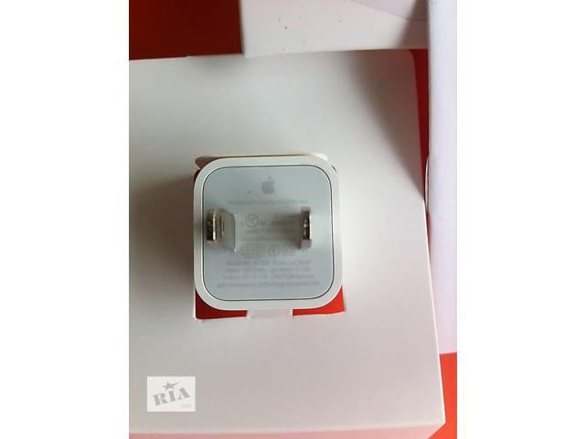 Зарядка iPhone 4/4s/5/5s/6 СЗУ зарядной блочек кубик айфон 5- объявление о продаже  в Днепре (Днепропетровске)