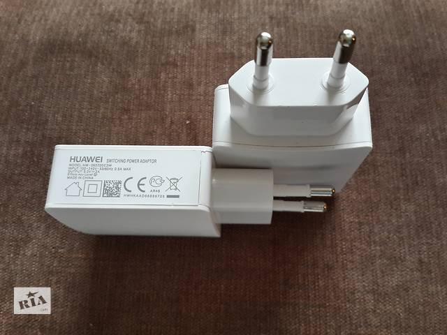 купить бу Зарядное 2A HUAWEI, оригинал, реальные 2 ампера! в Киеве