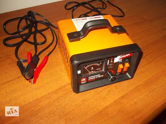 бу Зарядное устройство 12/6V-10Amp в