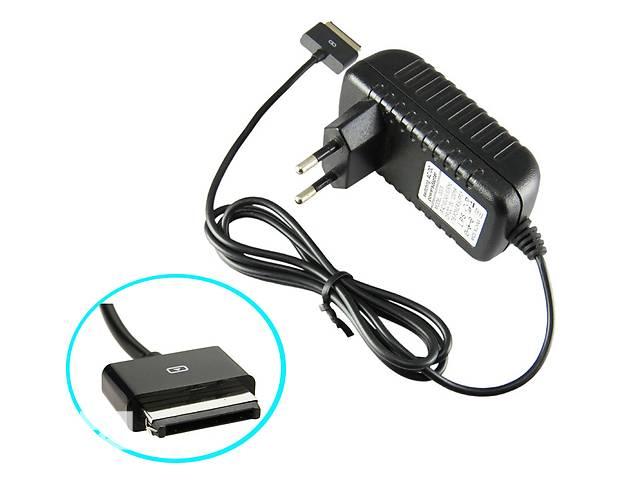 продам  Зарядное устройство для Asus Eee Pad Transformer TF101 TF201 TF300 TF700 TF700T бу в Киеве