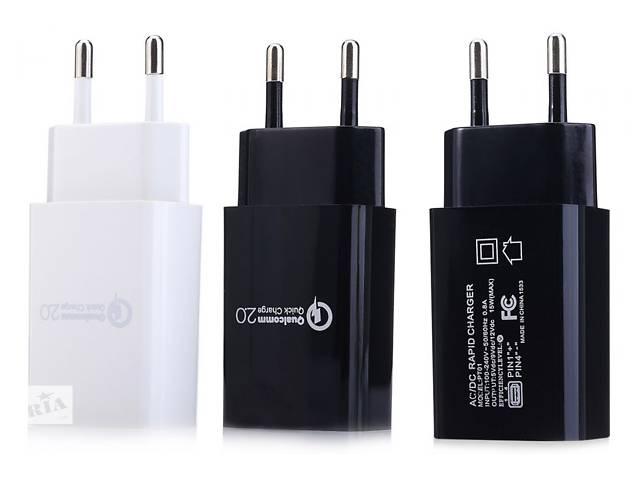 продам Зарядное устройство для мобильного, планшета Quick Charge 2.0 Qualcomm бу в Одессе