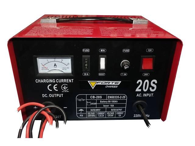 Зарядное устройство Forte CB-20S- объявление о продаже  в Киеве