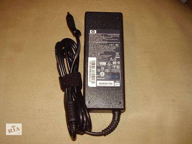 Зарядное устройство к ноутбуку HP F1781A- объявление о продаже  в Одессе