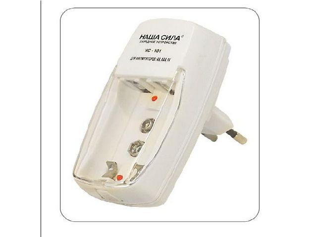 зарядное устройство наша сила нс 101 инструкция - фото 8