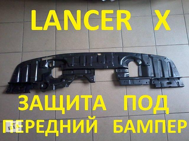 купить бу Защита бампера Lancer X в Славянске