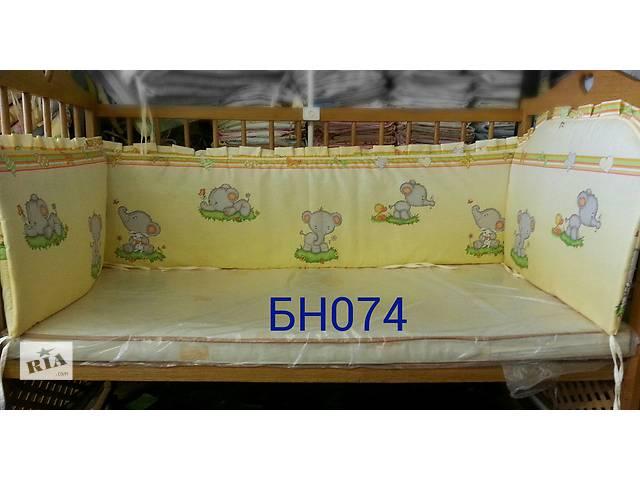 Защита в детскую кроватку Малятко - объявление о продаже  в Каменец-Подольском