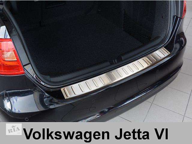 купить бу Защитная алюминиевая накладка на задний бампер с ребрами Volkswagen Jetta (2011-...) в Луцке