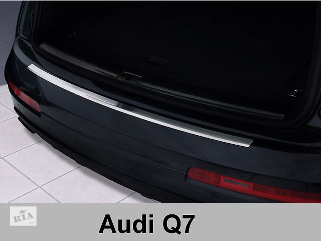 бу Защитная алюминиевая накладка на задний бампер с загибом AUDI Q7 (2006-2009) в Луцке