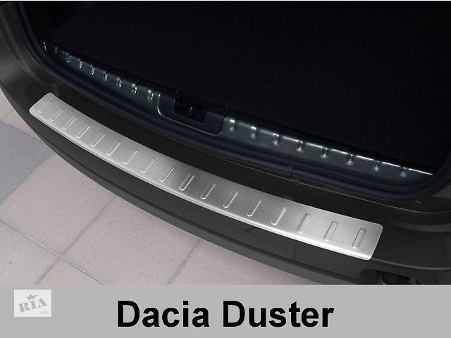 продам Защитная алюминиевая накладка на задний бампер с загибом Dacia Duster (2010-...) бу в Луцке