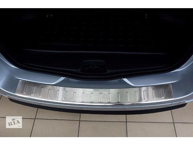 Защитная алюминиевая накладка на задний бампер с загибом Dacia Logan MCV (2013-...)- объявление о продаже  в Луцке