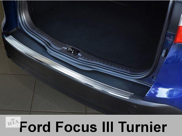 купить бу Защитная алюминиевая накладка на задний бампер с загибом Ford Focus 3 turnier (2010-...) Форд Фокус 3 в Луцке