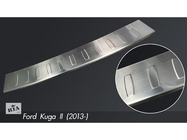 купить бу Защитная алюминиевая накладка на задний бампер с загибом Ford Kuga 2 (2013-...) Форд Куга в Луцке